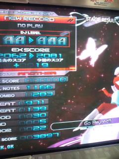 CA3D0073.jpg