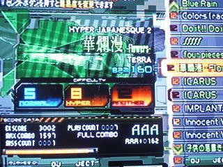 CIMG0095.jpg