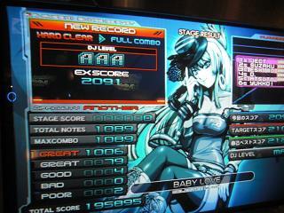 CIMG0248.jpg