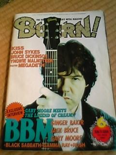 BURRN! 2004年6月号