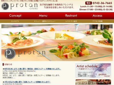 proton+DINING