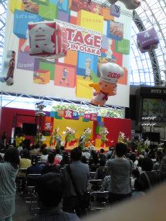 食博覧会・大阪 奈良イベント