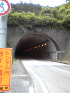 天理トンネル