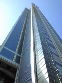 大阪ワールドトレードセンタービルディング〈WTCコスモタワー〉
