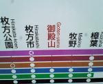 200803291300000.jpg