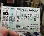 200803301252000.jpg