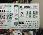 200804191201000.jpg