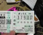 200805101900000.jpg