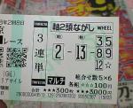 200805171216000.jpg