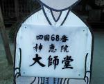 NEC_0010.jpg