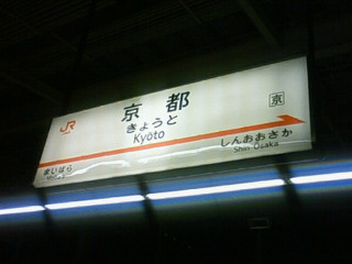 20090411031004