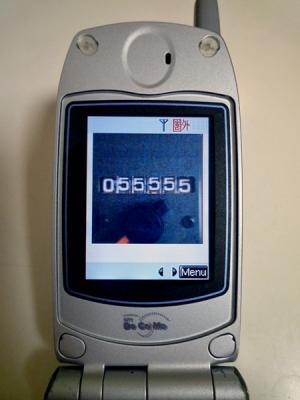 P1050163-20090831.jpg
