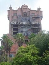 MGM タワーオブテラー
