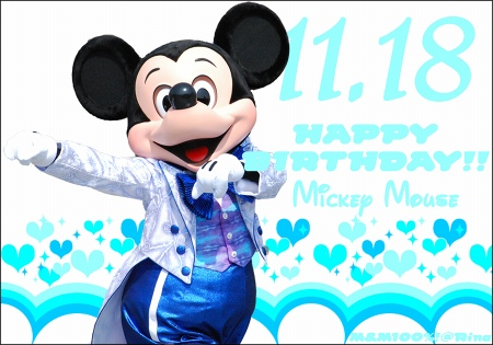 2008HAPPYBIRTHDAY・ミッキー
