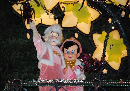 2008クリスマスエレパレ・ピノ&ゼペット00
