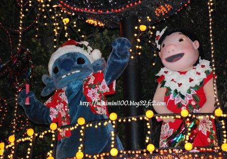 2008クリスマスエレパレ・リロ&スティッチ00