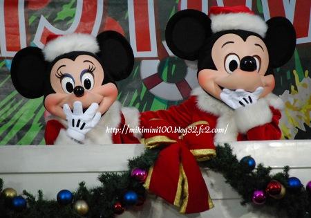 2008クリスマスオーバー・ミキミニ00