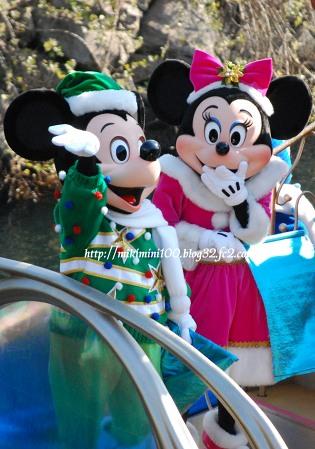 2008クリスマスミースマ・ミニー00