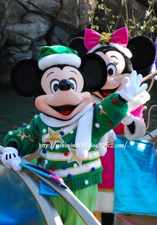 2008クリスマスミースマ・ミッキー02