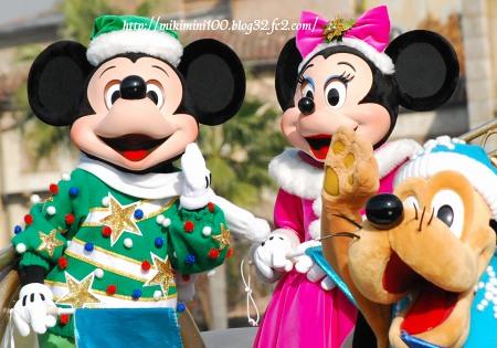 2008クリスマスミースマ・ミキミニ01