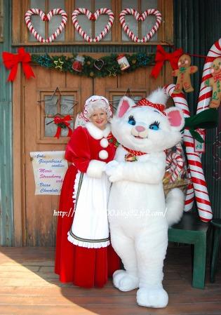 2008マリー&Mrs.サンタグリ00