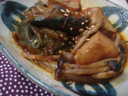 茄子・鶏・韓国