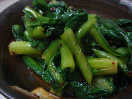 小松菜唐辛子