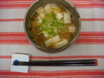 大豆の味噌汁