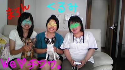 we love 繝√Ρ繝ッ_convert_20080726000051