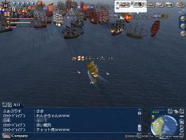 大海戦見学