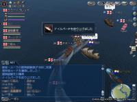 海戦中に発見物