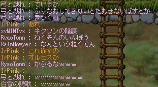 MS01000559.jpg