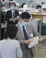 三菱東京UFJ銀行 行員感染
