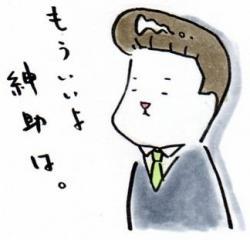 20090718541.jpg