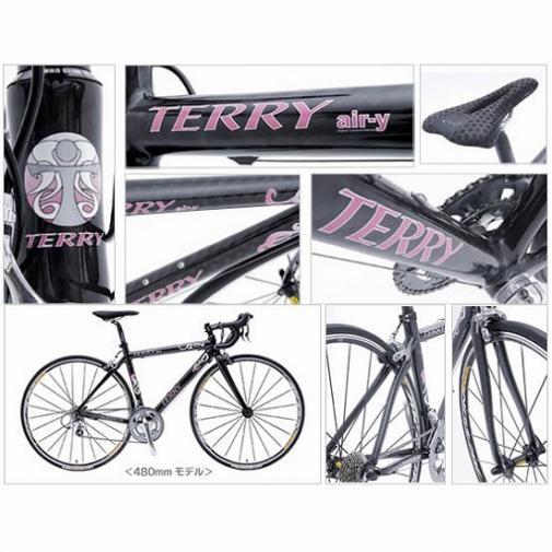 terry2_convert_20090824165637.jpg