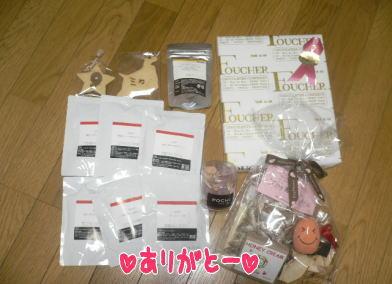 present_20090330125720.jpg