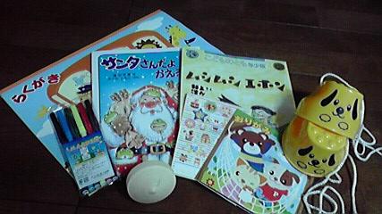 幼稚園のプレゼント