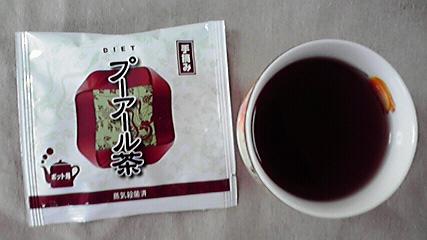ダイエットプーアール茶