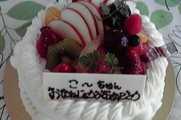 友達からの誕生日ケーキ