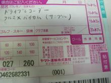 IMGP4758.jpg