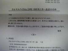 IMGP4762-1.jpg
