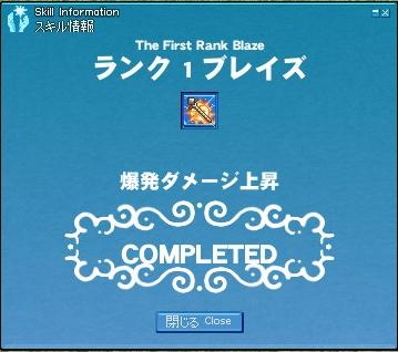 mabinogi_2009_07_25_004.jpg