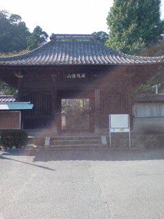 鉄舟寺・門