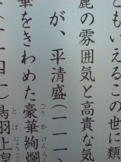 鉄舟寺・看板2