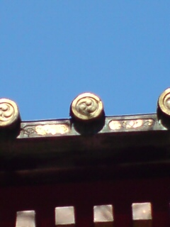 浅間神社・左三つ巴