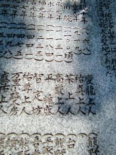 補陀洛山寺2
