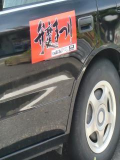 田辺・弁慶11