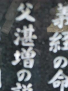 闘鶏神社9