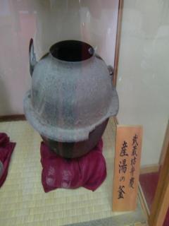 弁慶産湯の釜