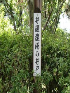 田辺・弁慶16